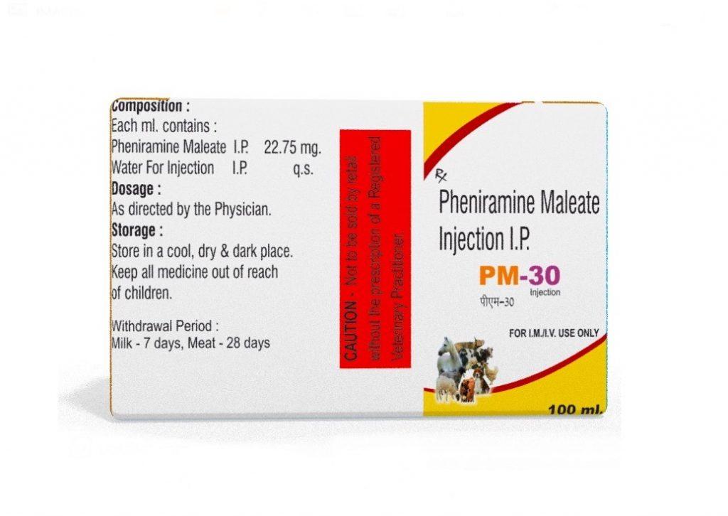 Veterinary Pheniramine 22.75 mg/ml 100 ml Injection
